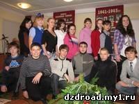 Совет юных железнодорожников